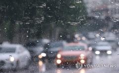[내일날씨]전국 흐리고 대부분 비···밤부터 차차 그쳐