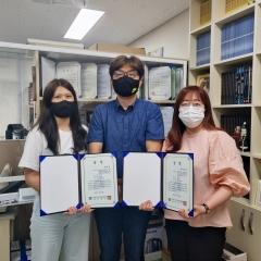 순천대 무역학전공 박사과정생, 한국해운물류학회 춘계학술대회 수상