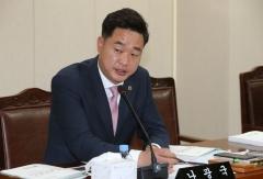 나광국 도의원, '공동주택 주차난 해소 법률 개정안' 전국이 '주목'