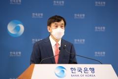 """'연내' 기준금리 인상 예고한 이주열, """"늦지 않은 시점에 정상화"""""""