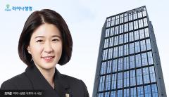 한국 라이나생명, 美 처브그룹에 매각