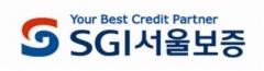 SGI서울보증, 국내 첫 '개인사업자 CB' 설립 동참