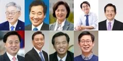 더불어민주당 대선 경선 6인 대결로···최문순·양승조 탈락