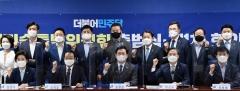 민주당, 반도체 첨단산업 육성 특별법 당론으로 추진