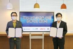 신한라이프-KT, 올레TV에 '하우핏' 서비스 제공 업무 협약