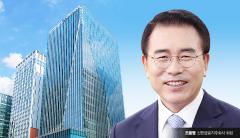 [신한라이프 출범]'생보통합' 완성한 조용병···'리딩 뱅크' 탈환 나선다