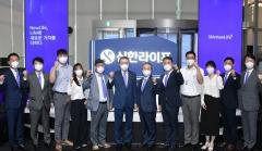 신한라이프, 1일 공식 출범식 개최···첫 상품은 '놀라운 종신보험'