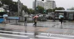 [내일 날씨]대체로 흐리고 쌀쌀한 아침···경상·제주 비 소식