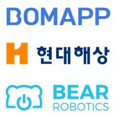 보맵-현대해상, 베어로보틱스와 국내 1호 서빙로봇 보험 출시