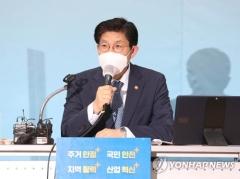 """노형욱 """"3기 신도시 분양가 주변 60~80%으로 공급"""""""