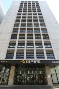 KB국민카드, 직원 외국어 연수 프로그램 확대···글로벌 역량 강화