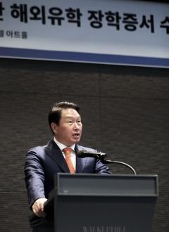 최태원, 두 달 만에 美 출장···사업 점검 나선다