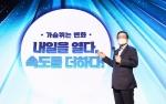 '완전 민영화' 앞둔 우리금융, 3분기 실적도 '사상 최대'(종합)