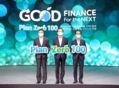 우리금융, 2030년까지 ESG 분야에 100조 지원