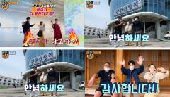 광주관광재단, 웹예능 '광주어디가' 광주관광TV 통해 공개