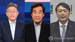 '상승세' 이재명·이낙연, 윤석열과 오차 범위내 경합