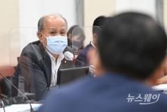 """[2021 국감]이용우 의원 """"금융위, 삼성SDS 부당지원한 삼성생명 징계해야"""""""