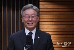 """이재명 """"도민 전원 재난지원금 검토···경기도 부담할 능력 있어"""""""
