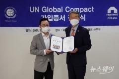 KCC글라스, '유엔글로벌콤팩트' 가입···ESG 경영 힘준다
