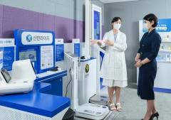 신한라이프-CJ제일제당, 맞춤형 건강 진단 후 영양제 추전 서비스 시작