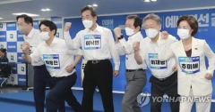 민주, 경선 일정 5주 연기···대선후보 선출 10월로