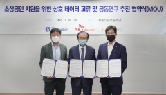 KB국민카드, 소상공인 지원 위한 민관 빅데이터 사업 펼친다