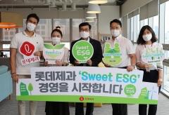 롯데제과, ESG 경영 선포