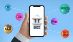 [위드코로나 시대⑤]'디지털 금융플랫폼'으로 비대면·초개인화 시대 대응