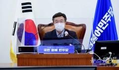 여당, 본회의 앞두고 '국회법·언론법·종부세법' 처리 박차