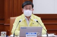 서울 강남구 실내체육시설서 34명 집단감염