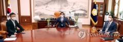 국회 상임위원장 '11대 7'로 재배분···후반기 법사위는 국힘이 맡는다