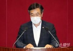 [NW포토]본회의에서 당선 인사하는  윤호중 국회운영위원장