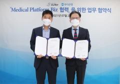 우리은행, 지앤넷과 '의료 플랫폼 사업 개발' 제휴