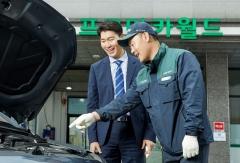 DB손해보험, 자동차보험 고객에게 무료 차량 점검 실시