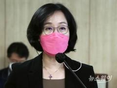 """다주택 김현아 SH 사장 후보자 """"2채 매각"""" 역풍···결국 '자진 사퇴'"""