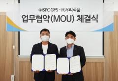 SPC GFS-우리식품, 소스 개발 MOU 체결