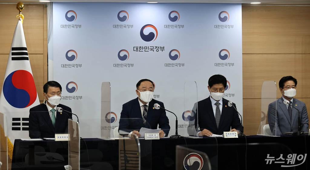 """[NW포토]홍남기 부총리 """"집값 고평가…불안감 추격 매수 자제"""""""