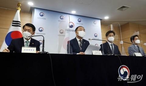 부동산 대국민담화 관계부처 합동브리핑-정부서울청사