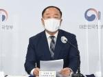 """홍남기 """"중진공·소진공 대출도 내년 3월까지 상환유예"""""""