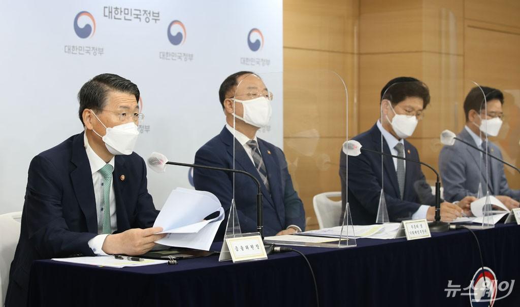 [NW포토]은성수 금융위원장, 확대 시행되는 'DSR규제' 면밀히 점검