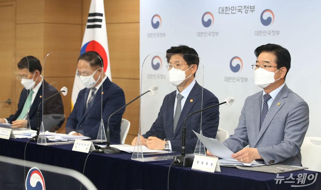 [NW포토]부동산 '대국민 담화'에 무슨일로 김창룡 경찰청장 참석?