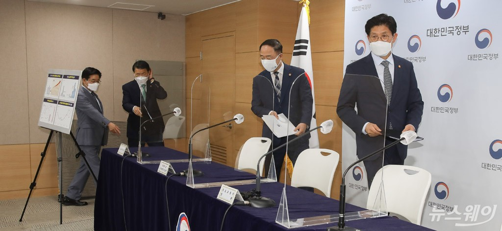[NW포토]부동산 대국민 담화 나선 노형욱 국토부장관