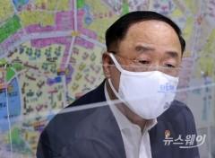 """홍남기 """"다주택자 양도세 완화 계획 전혀 없어"""""""