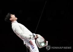 세계 1위 펜싱 남자 사브르, 단체전 금메달···9년 걸친 2연패(종합)