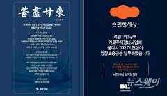 석관1의3구역 가로주택정비사업, 계룡-DL건설 '2파전'