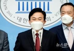 """원희룡 제주지사 사퇴···""""정권교체로 추진 모든 것 던져야 한단 책임감"""""""