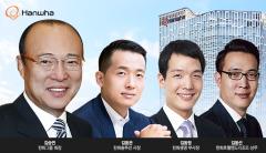 [한화 김승연 40년③]신사업 광폭행보···3형제 승계 남았다