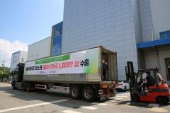대우산업개발 관계사 DW바이오, 중미 8개국에 KF94 마스크 수출