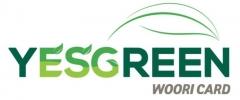 우리카드, 안전보건경영시스템 'ISO 45001' 획득
