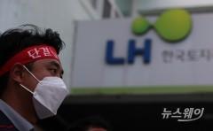 LH 황당 실수에 임대주택 당첨자 3명 계약 취소